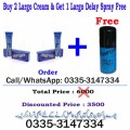 Buy 2 Largo Cream and Get 1 Delay Spray Free