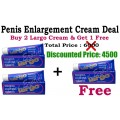 Buy 2 Largo Cream and Get 1 Cream Free