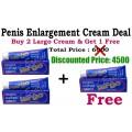 Buy 2 Largo Cream and Get 1 Cream Free