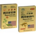 American Ginseng 12 Tablets -  American Ginseng Capsule - 12 tablets