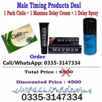 Cialis 20mg - Maxman Delay Gel - Largo Spray