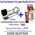 Buy Penis Extender & Get Jaguar Power Men Gel Free