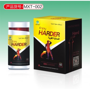 Enjoye Harder (60 Tablets In Pakistan)