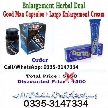 Bundle Offer of Original Good Man Pills & Largo Cream