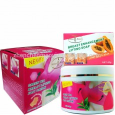 GREEN TEA BREAST LIFTING FAST CREAM(400g) WITH BREAST SOAP(40g)