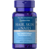 Hair Skin and Nails Vitamins Formula 60 Caplets in Pakistan