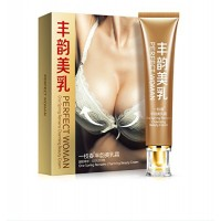 PERFECT WOMEN SPRING REMAINS CHARMING BUEATY CREAM