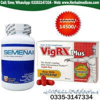 Deal Offer of Semenex 90 Pills & Vigrxplus 60 Pills