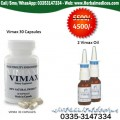 Vimax Capsules with 2 Vimax Oil
