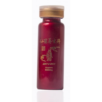 Baba Chinese Sex Herbal Pills in Pakistan - Excellent Result