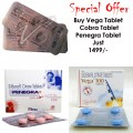 Black Cobra Tablets - Vega Tablets - Penegra Tablets Just 1499/-