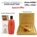 Beast Enlargement Gel with Female Gold Fly Drops