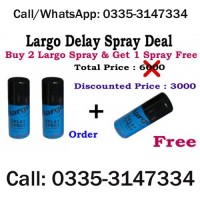 Buy 2 Largo Spray and Get 1 Largo Spray Free