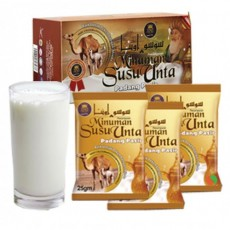 Original Camel Milk Powder in Pakistan, Karachi/Lahore/Islamabad (20 sachets)