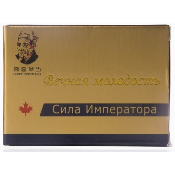 Chinese Baba Men Sex Tablets - Imported