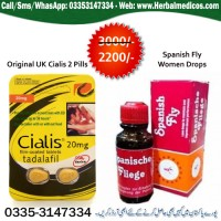 Deals Offer of 2 Tablet Cialis 20mg + Spanish Fly Drops