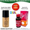 Shark Delay Spray with Spanish Fly