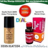 Shark Delay Spray with Spanish Fly
