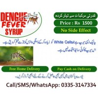 Dengue Fever Herbal Syrup in Pakistan