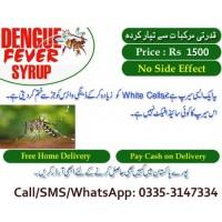 Dengue Fever Herbal Syrup in Pakistan