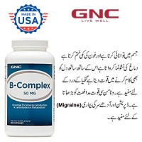 Gnc B Complex Capsules 50mg 10 Capsules for Testing