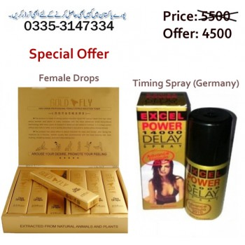 Female Gold Fly with Power Delay Spray