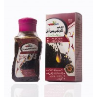 Organic Black Seed Oil (Kalonji Oil) 60 ML