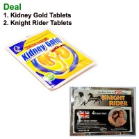 Kidney Gold Tablets with Knight Rider Tablets
