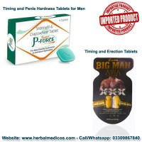Pforce Tablets (Dapoxetine Tablet) and Big Men Tablets