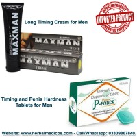 Super P Force Tablets with Maxman Timing Cream for Men