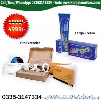 Pro Extender with Largo Cream