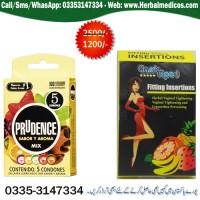 Prudence 5 Condom with Vagina Tightening Tablets - Herbal Medicos