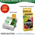 Deal Offer of Herbal Viagra with Prudence 12 Condom