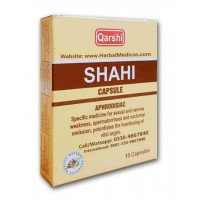 Qarshi Shahi Capsules in Pakistan - Pack of 3 Packet 30 Capsules
