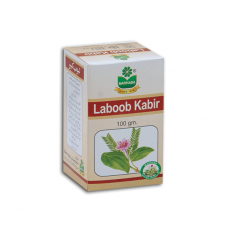 Laboob Kabir By Herbal Medicos