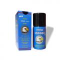 V-150000 Spray for Men