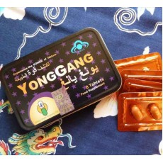YongGang Erection Pills