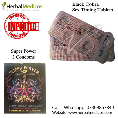 super-power-condom-cobra-tablets