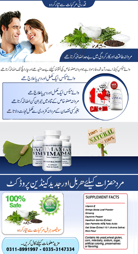 vimax official site in pakistan original vimax with