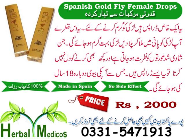 Viagra Tablet Timing In Urdu